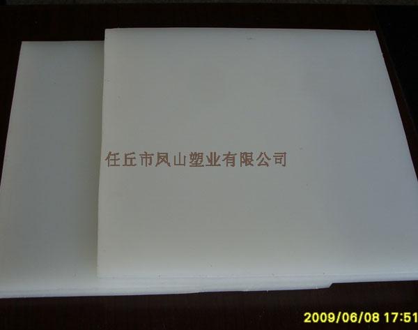PPH板_厂家