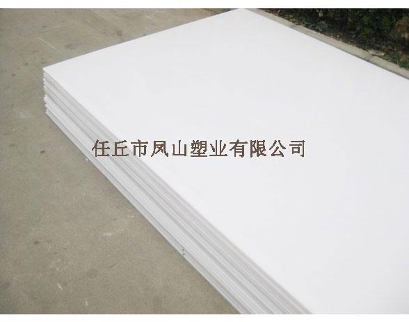 PP改性板材
