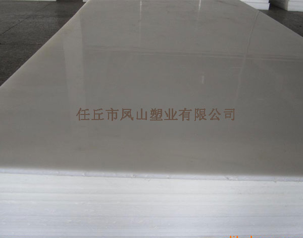 车底滑板产品