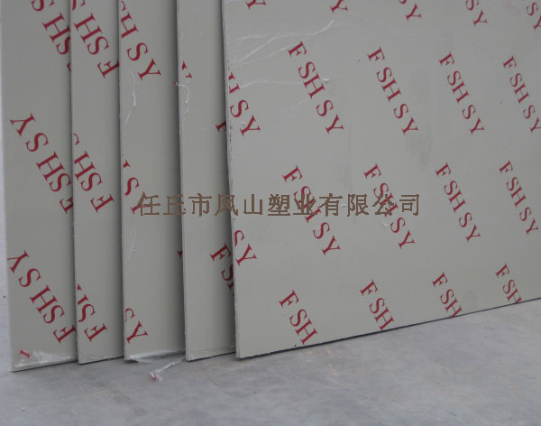 PPR板材