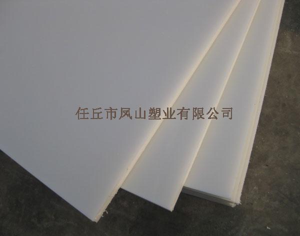 塑料板材销售