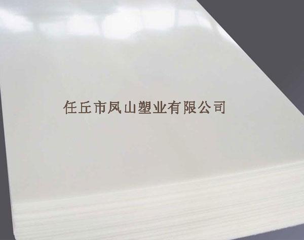 低密度PE板_厂家